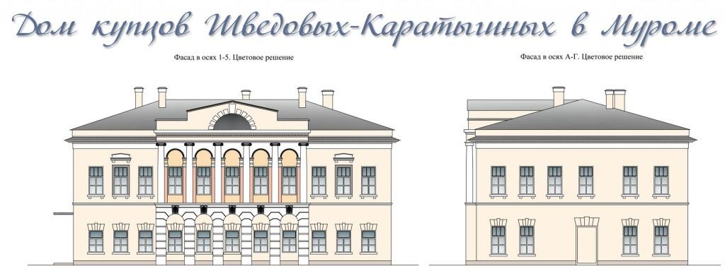 Murom Dom kupzov 01